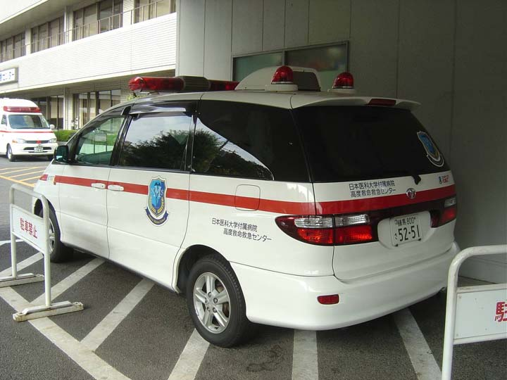Nippon Medical School & Hospital Toyota EMS