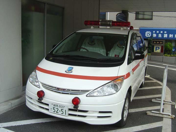 Nippon Medical School & Hospital EMS vehicle