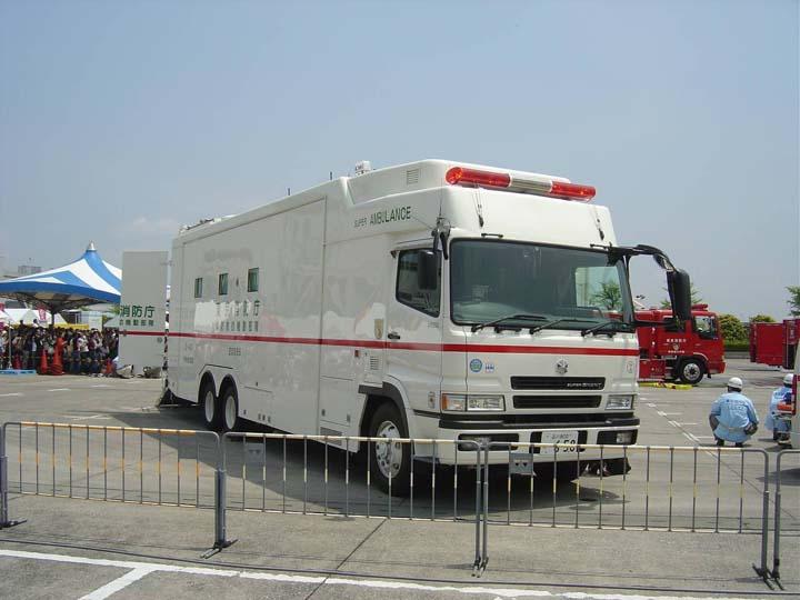 Tokyo FD  Fuso Super Ambulance