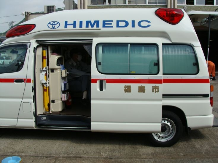 Fukushima FS ambulance side view