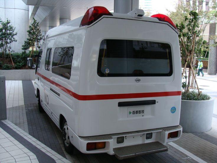 Rear view of Nissan Ambulance Tokyo