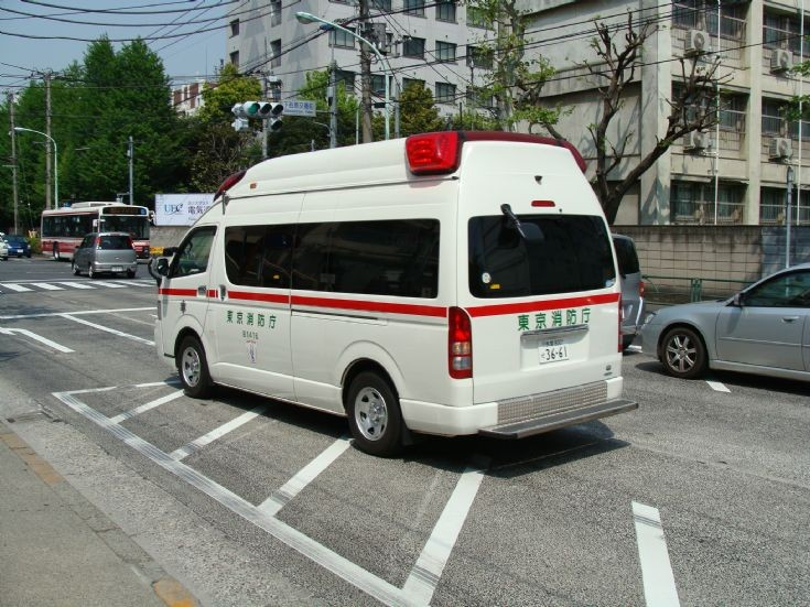 Picture of Tokyo FD Toyota Ambulance