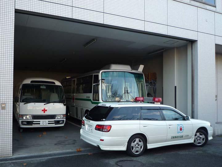 Japan Red Cross various vehicles
