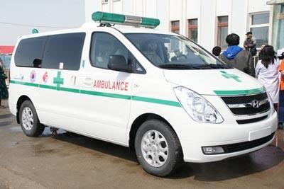 Mongolia Ambulance