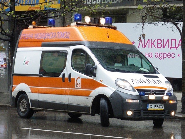 Bulgaria Ambulance